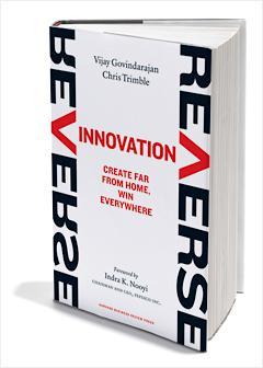 reverse_innovation.jpg