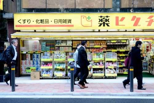 onsite-global-consulting-japan.jpg