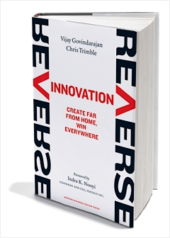 pros from reverse innovation The aim of this article is to present the reverse innovation idea and typology   developing nations naturally are engaged in a slow and evolutionary pro.